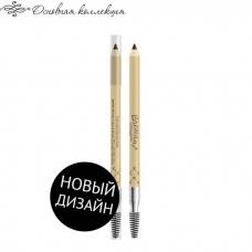 """Контурный карандаш для бровей """"Черный Шоколад"""" АКЦИЯ 30%"""